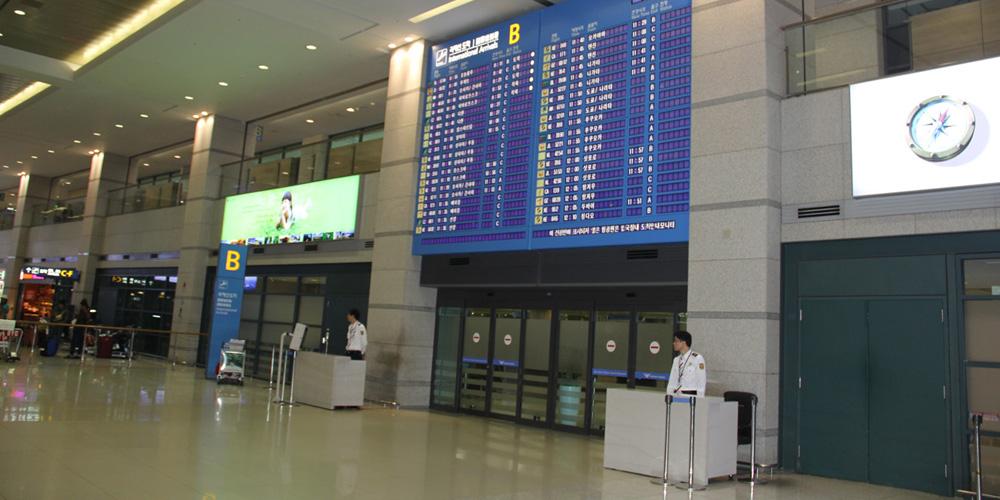 В Сеуле за нарушение миграционных правил задержаны 24 гражданина РФ