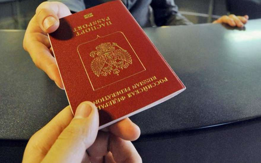 Виза на кипр для россиян 2016 официальный сайт