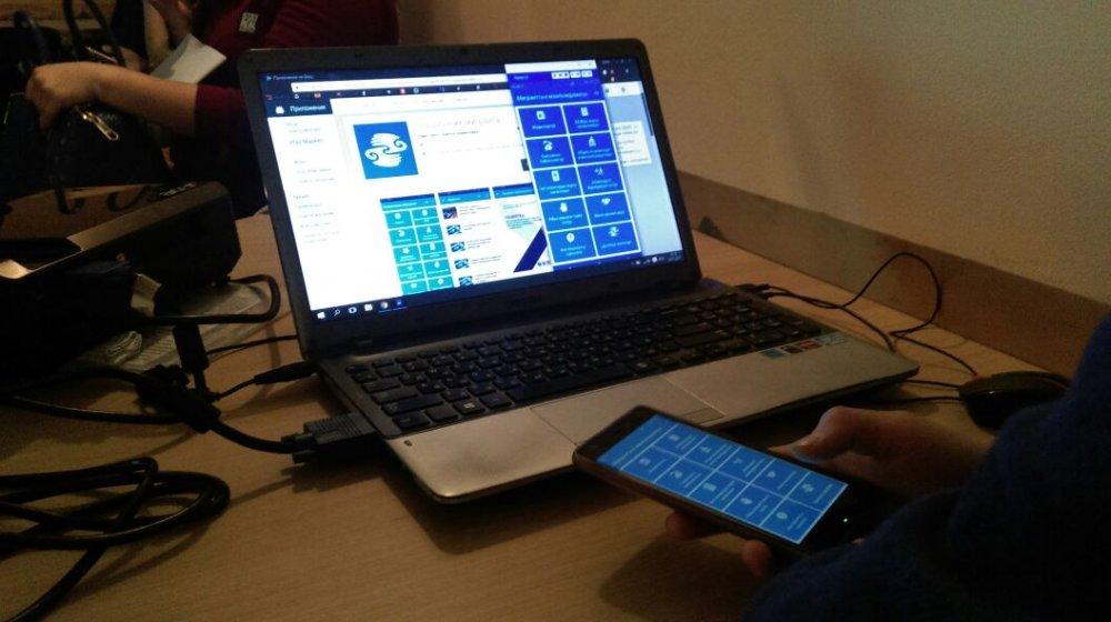 В Греции создали мобильное приложение для мигрантов