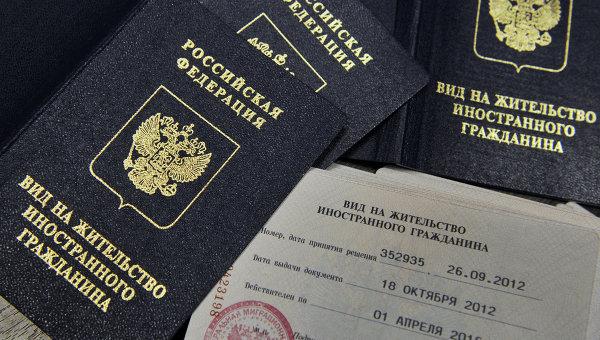 Выдача второго гражданства
