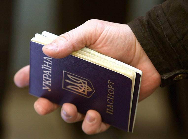 Жителям Крыма с украинскими паспортами могут предоставить возможность ездить в страны ЕС без виз