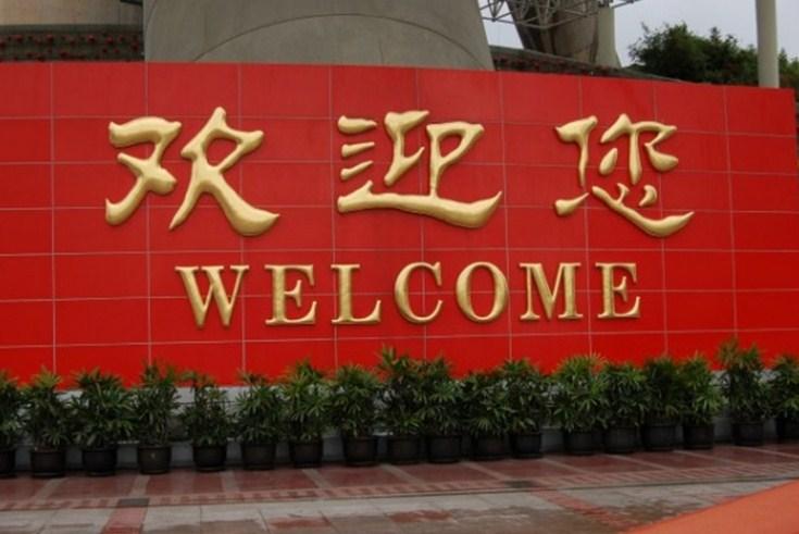 Без виз в Китай россияне стали ездить чаще