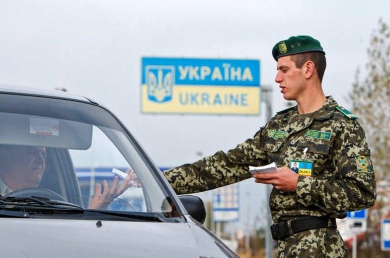 Украинскую визу иностранцам стало оформить существенно проще