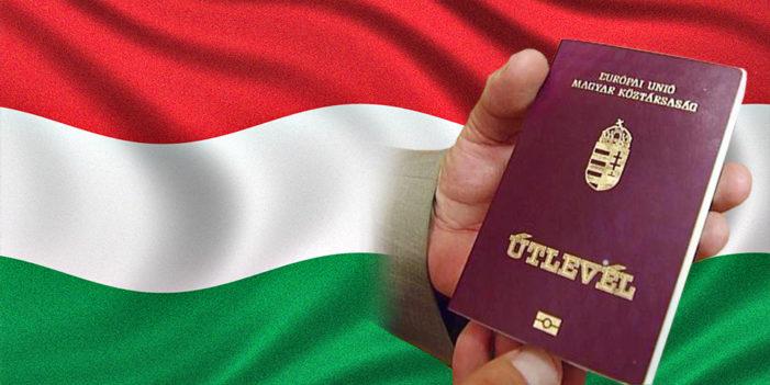 Как получить венгерское гражданство: Три эффективных способа