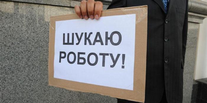 Евросоюз паникует в ожидании наплыва украинских гастарбайтеров