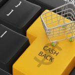 Кешбек при покупке в европейских магазинах - популярные сервисы и советы как пользоваться
