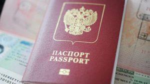 Португалия, Италия и Нидерланды чаще других стран оказывают россиянам в визах