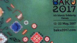 Азербайджан временно упростит визовый режим