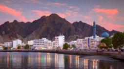 Оман сокращает время для оформления виз российским туристам