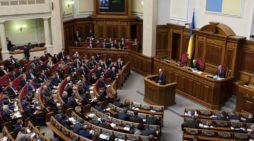 В Верховной Раде Украины требуют обсудить вопрос введения визового режима с Россией