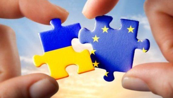 Стала известна дата практического введения безвизового режима ЕС с Украиной