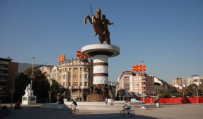 Македония продлила для россиян действие безвизового режима