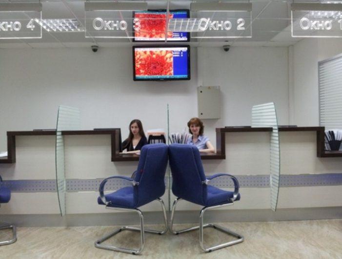 Чехия не будет закрывать свои визовые центры в Украине