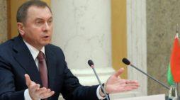 Белоруссия и ЕС ведут технические переговоры о либерализации визового режима