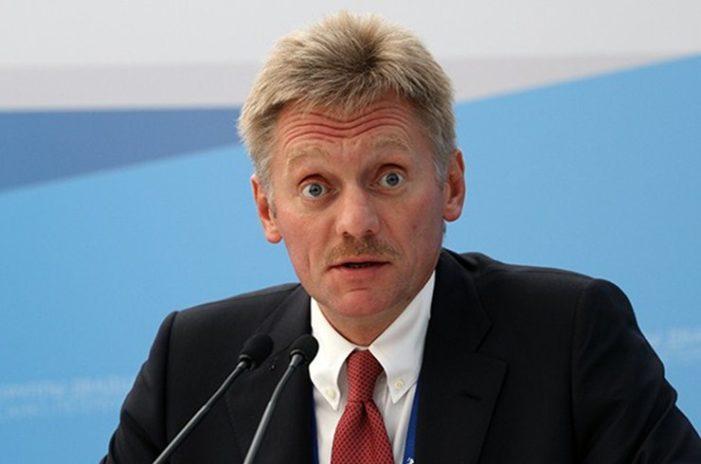 Кремль выразил свое отношение к идее Киева вести с Россией визовый режим