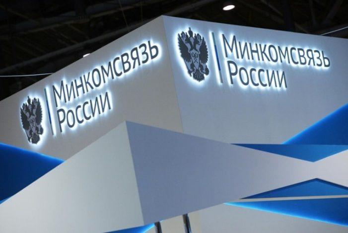 В России могут ввести аналог грин-карты