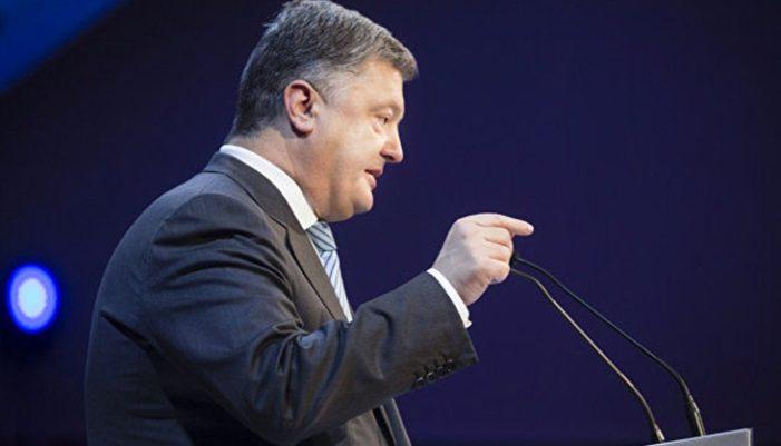 «Безвиз» для Украины — это последнее «прощай» советскому прошлому