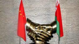 Китайские официальные лица теперь могут ездить в Беларусь без виз