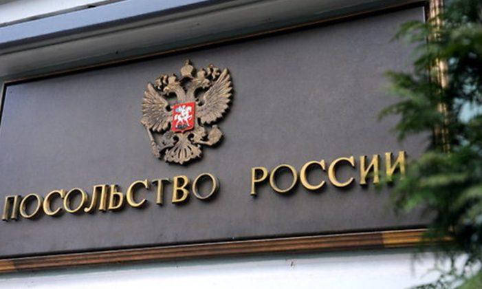 Визовый центр России в Риге переезжает
