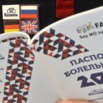 Отмена виз для болельщиков увеличит турпоток в Россию на период проведения Кубка конфедераций