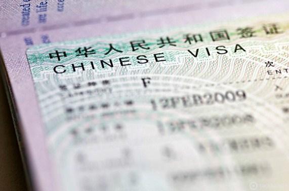 Китайские власти ограничили возможность получения виз по прибытии в страну