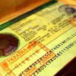 Украина: визы для россиян?