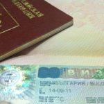 Болгария намеревается облегчить визовый режим для россиян