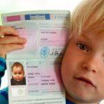 Как оформить визу ребенку? Визы для несовершеннолетних детей.