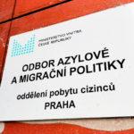 Чехия готова предоставить ВНЖ инвесторам