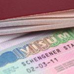 Шенгенскую визу во Францию теперь можно оформить из дома