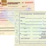 В России ввели выездные визы для иностранцев