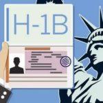 США возобновят ускоренное рассмотрение рабочих виз (H1-B)