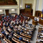 Украинские депутаты против введения виз гражданам РФ