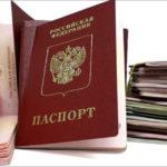 Загранпаспорт: советы новичкам