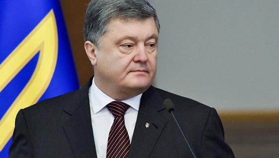 Президент Украины отменил «безвиз» для жителей Донбасса