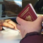 Срок выдачи виз в Финляндию станет меньше