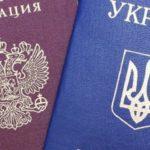 Украина ищет альтернативу введения визового режима с Россией