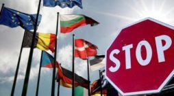 Что будет за нарушение Шенгена?
