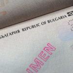 Новые требования Болгарии к иностранцам