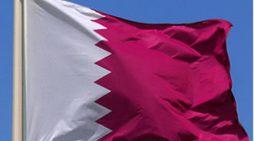 Получить визу в Катар стало проще