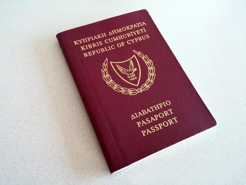 Кипр обогатился на 4,8 миллиарда долларов за счет своей инвестиционной программы