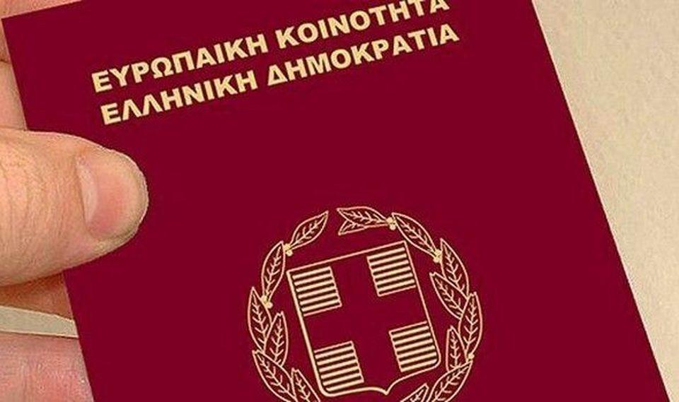 Как получить официальный статус для жизни в Греции?