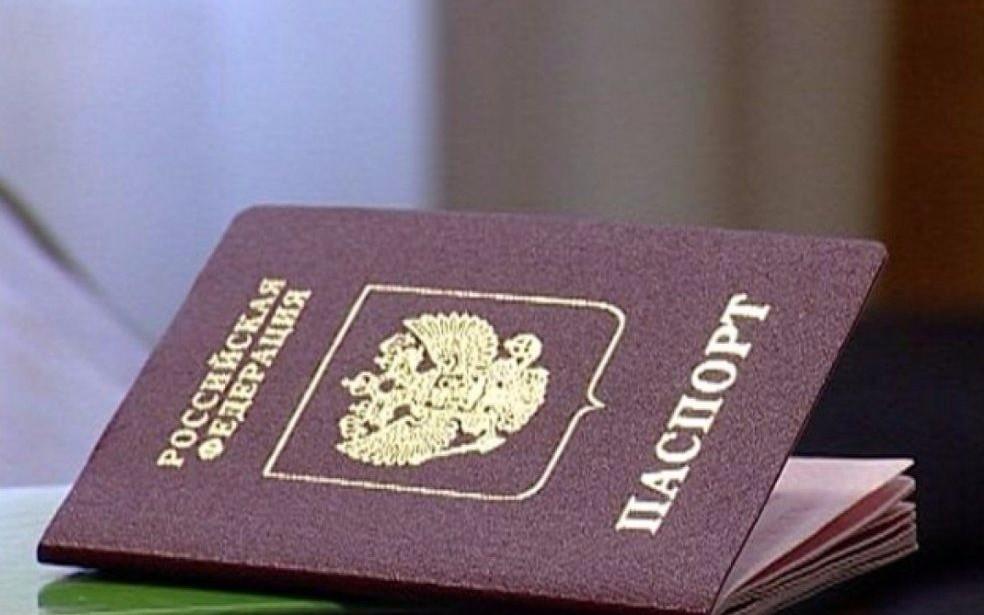 Жители Эстонии стремятся к российскому гражданству