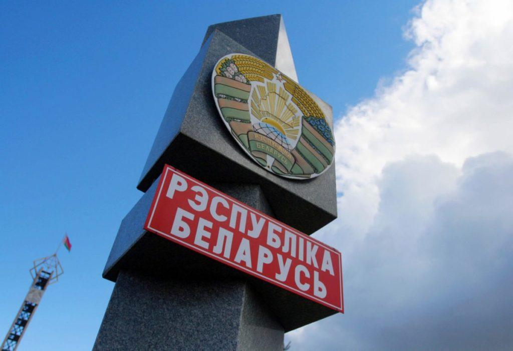 Жесткий контроль над иностранными гражданами в Белоруссии