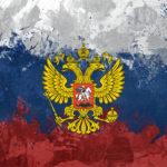 Оформление вида на жительство или гражданство на территории РФ