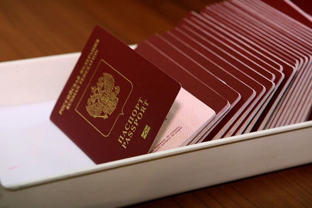 Загранпаспорт будет оформляться быстрее