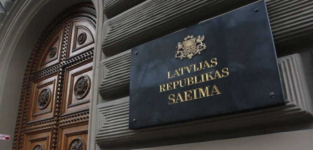 В Латвии вновь меняют процесс получения вида на жительство