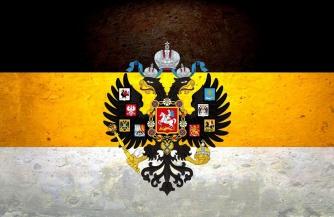 Въездные визы Российской империи