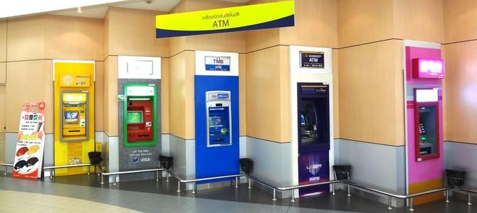 Открытие счета в тайском банке. Касикорн-банк и его тарифы