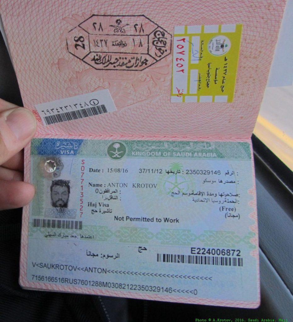 Руководство Саудовской Аравии решило увеличить до 65 количество государств, жители которых могут получать туристические визы